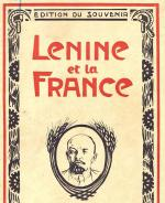 Lénine et la France - Fonds Antoine Perrier